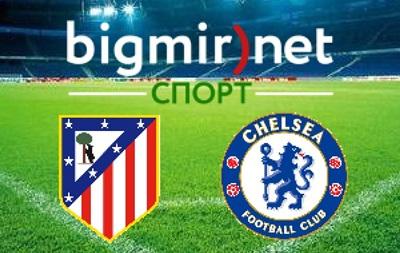 Атлетико – Челси – 0-0, онлайн трансляция матча 1/2 финала Лиги чемпионов начнется в 21:45