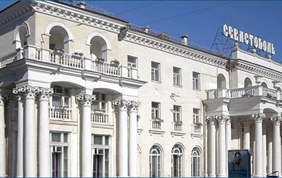 «Севастопольстрой» – мы отстроили родной город из руин