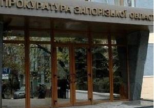 Запорожские чиновники заплатили почти миллион гривен за фиктивную утилизацию ядохимикатов