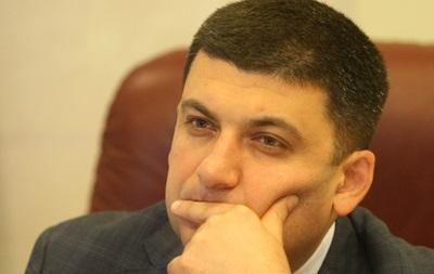 Конференция по вопросам децентрализации власти в Украине