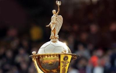 Стало известно время начала матчей полуфинала Кубка Украины