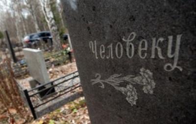 На кладбищах Киева пройдут поминальные дни