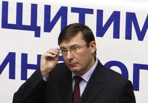 Луценко объяснил, чем полномочия и.о. отличаются от полномочий министра
