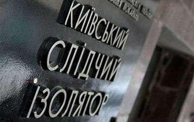 В Киеве неизвестные в камуфляже пикетируют Лукьяновское СИЗО