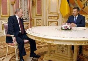 Москва предлагает Киеву объединить свои активы в области ядерной энергетики