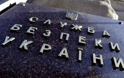 СБУ задержала двух членов диверсионной группы  Стрелка