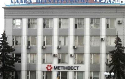 На шахтах Ахметова возобновился переговорный процесс
