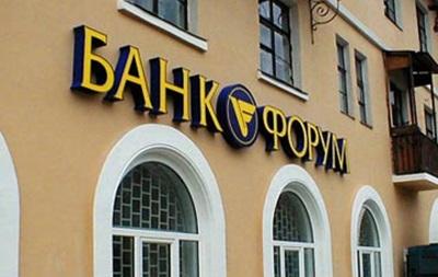 Начнется выплаты депозитов вкладчикам банка Форум
