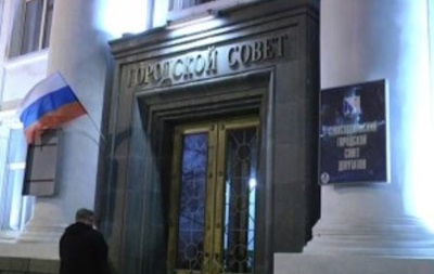В Севастополе национализировали госимущество Украины