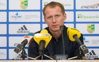 Тренер Металлиста поблагодарил болельщиков, приехавших поддержать команду в Луцк