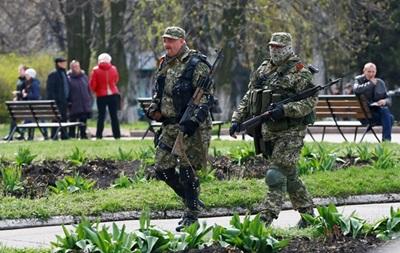 Голосование по проекту о введении в Украину миротворцев