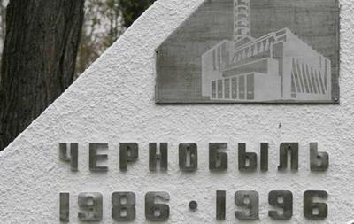 В Киеве почтят память погибших на ЧАЭС