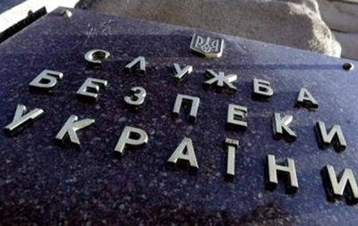 В Украине задержали кадровых офицеров России –  СБУ