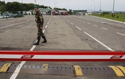 РФ откроет 25 апреля пять пунктов пропуска между Украиной и Крымом