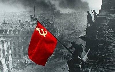 В Тернополе запретили советскую и нацистскую символику на 9 мая