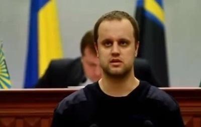Донецький  губернатор  Губарєв оголосив про голодування