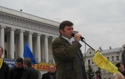 Римская сотня. Украинцы из Италии готовы воевать за Украину