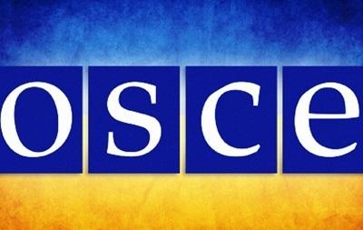 ОБСЄ направила в Україну представників для звільнення спостерігачів