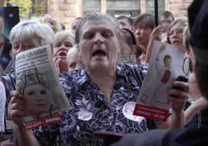 Киреев не освободил Тимошенко даже после ее  покорнейшей  просьбы