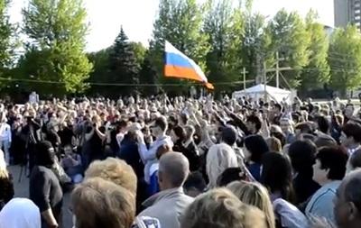 В Луганске провозгласили о создании  народной республики