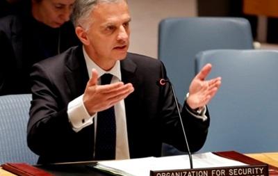 Действующий глава ОБСЕ осудил задержание военных инспекторов в Украине