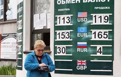 Курсы наличных валют на 28 апреля