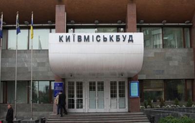Неизвестные пытаются попасть в здание Киевгорстроя