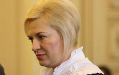 Во Львове требовали отставки главы обладминистрации