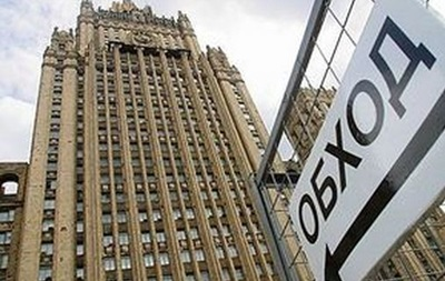 В России пообещали ответить на санкции США