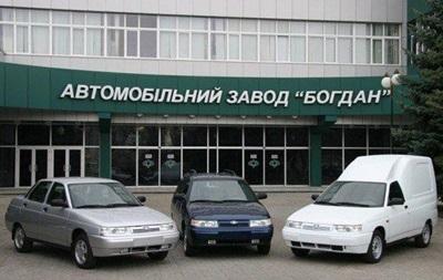 Завод Богдан прекратит производство российских автомобилей Lada
