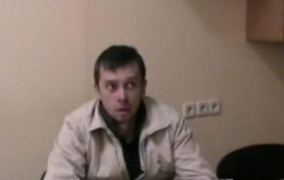 СБУ обнародовала фрагмент допроса заместителя  мэра Славянска