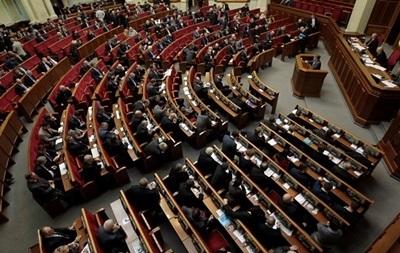 Анонсы вторника: Рада будет решать, быть ли всеукраинскому референдуму и солнечное затмение