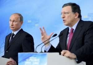 DW: Россияне считают ЕС важным партнером