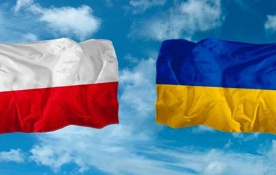 Консульство Польши открылось в Донецке