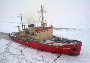 Керченский пролив открыли для судоходства