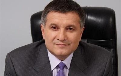 Аваков улетел в Лондон возвращать выведенные из Украины активы
