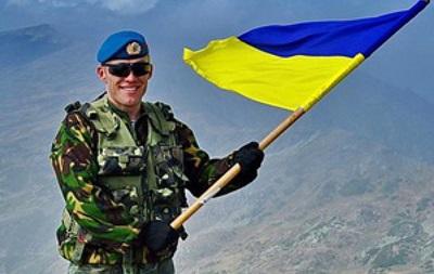 В Украину вернулись миротворцы из Косово