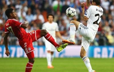 Матч Бавария - Реал