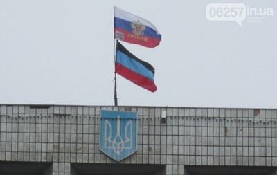 Пять населенных пунктов в Донецкой области подняли флаги  Донецкой республики  - СМИ