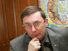 Луценко: ЕЦ в коалиции не будет