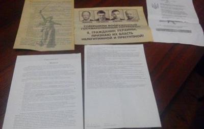В Николаеве на 9 мая готовили теракт - СБУ