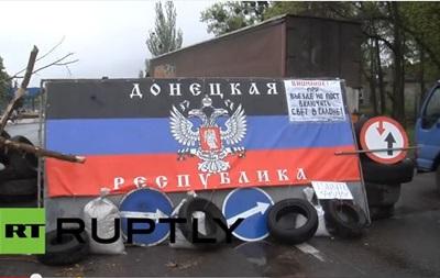 На блокпостах в Донецкой области вооруженные люди устроили  границу ДНР