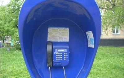Звонки с таксофонов в Украине станут бесплатными