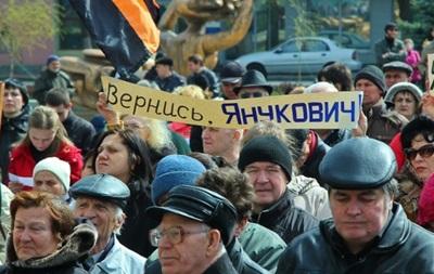 В Днепропетровске пройдут пророссийские митинги