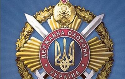 Учения в Киеве в ночь на 1 мая проведет Управление госохраны - КГГА