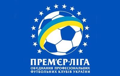 Матчи 29-го тура Премьер-лиги