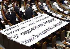 Рада решила работать до завершения рассмотрения Налогового кодекса