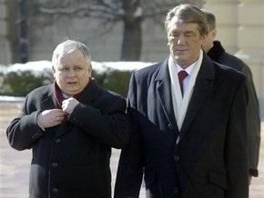 Ющенко и Качиньский поехали в село Гута Пеняцкая