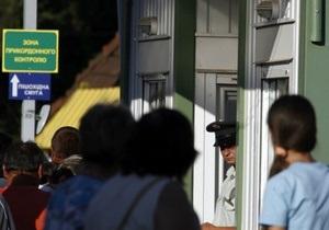 Миграционная служба: В Украине живут более 2,4 тысяч признанных беженцев из 47 стран мира