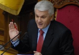 Литвин не волнуется по поводу инициативы оппозиции об его увольнении